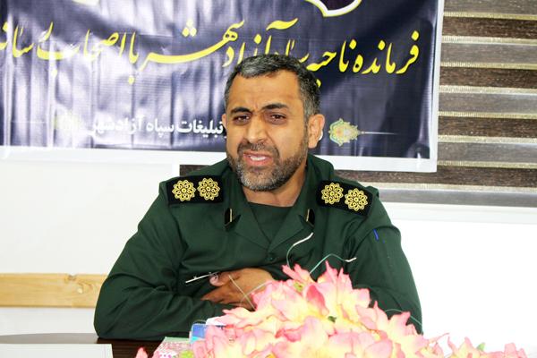 اجرایی شدن طرح جهاد همبستگی ملی در آزادشهر